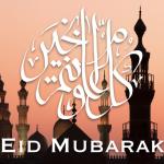 EID おめでとうございます。