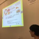 7月7日(金)「CWIA活動紹介」@なかむら資源屋にて